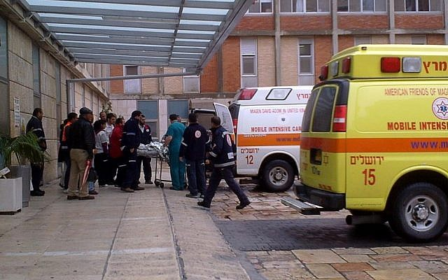 Ambulances at Hadassah Ein Kerem hospital (photo credit: Uri Lenz/Flash90)