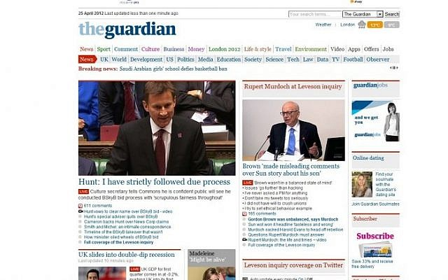 The Guardian's website (screenshot)