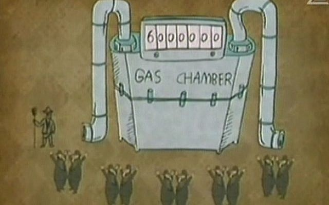 An Iranian Holocaust cartoon (photo credit: Channel 2 screen capture)