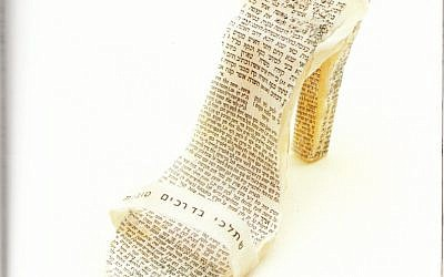 Nechama Golan, You Shall Walk in Good Ways, 1999, photocopies of Talmud pages and polymer glue, 30x12x18, collection of the artist (Courtesy)