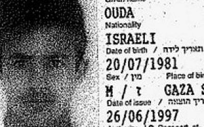 Ouda Tarabin's Israeli ID card.