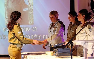 Corporal Maya Liss receives the IDF Excellence Award this week for her outstanding service (photo credit: courtesy, Nefesh B'Nefesh)
