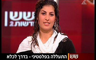 Shani Sevilia (photo credit: Channel 2 News)