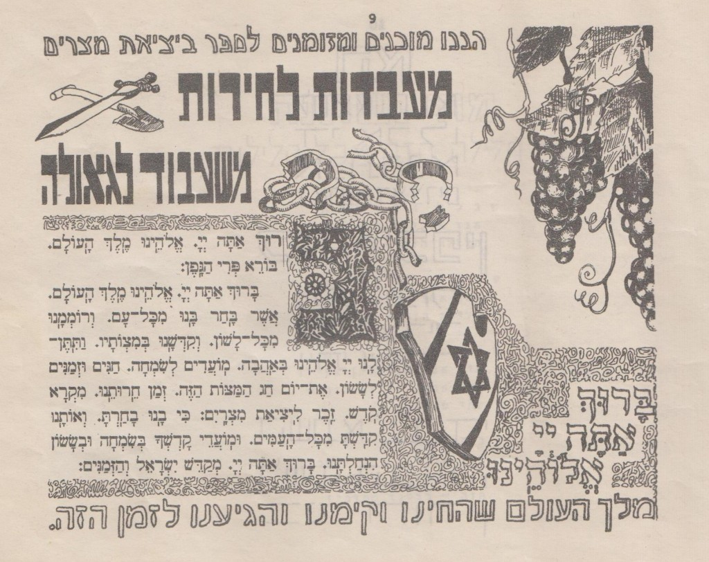 For the men of the Jewish Brigade, Passover 1946 fell in the pause between two wars (Courtesy of Prof. Rechav Rubin)