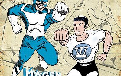 Super Jew Comics (photo credit: courtesy)