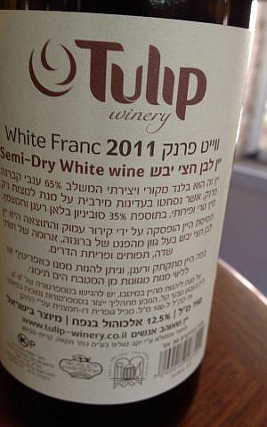 Tulip's new kosher label (photo credit: Jessica Steinberg/Times of Israel)