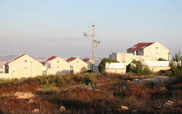 Givat Ulpana (Photo credit: Courtesy)
