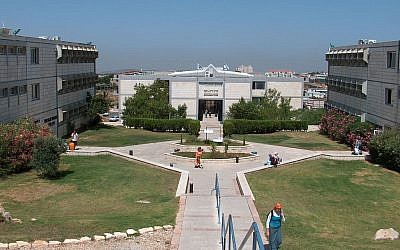 Ariel University in the West Bank (photo credit: CC-BY Michael Jacobson/Wikipedia)