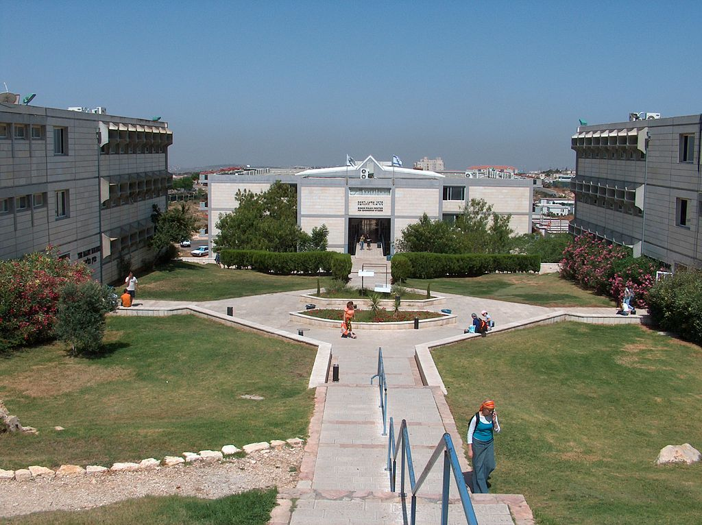 The Ariel University Center campus (photo credit: CC-BY Michael Jacobson/Wikipedia)
