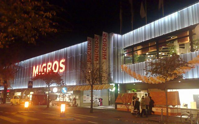 A Migros location in Zurich. (photo credit: CC-BY lejoe, Flickr)