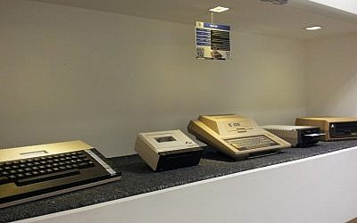 A display at Haifa's Personal Computer Museum (Photo credit: Courtesy)