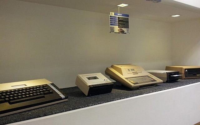 A display at Haifa's Personal Computer Museum (Photo credit: Courtesy)
