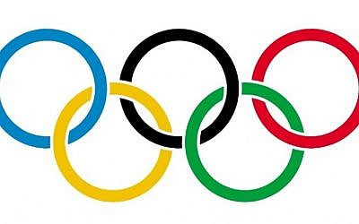 The Olympic logo (photo credit: public domain)
