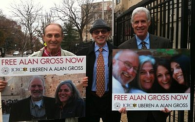 Protesters demand the release of Alan Gross (Courtesy Jewish Community Relations Council of Washington)