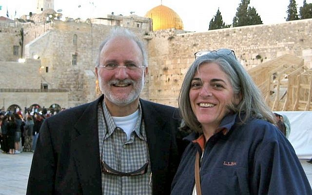 Alan Gross and his wife, Judy, at the Western Wall in spring, 2005. (photo credit: Courtesy of Jewish Community Relations Council of Washington)
