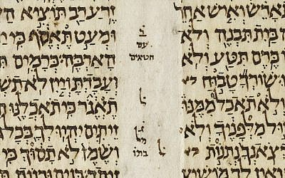 The Aleppo Codex, the manuscript at the heart of Matti Friedman's award-winning novel, is arguably Judaism's most important book