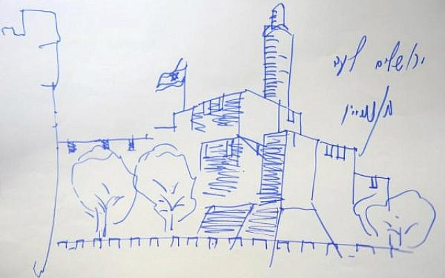 A sketch of Jerusalem's old city drawn by Prime Minister Benjamin Netanyahu (photo credit: Moshe Ohayoun/GPO)