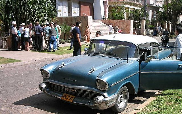 Illustrative photo of a Havana street (photo credit: Courtesy Richard Smith, www.jewishcuba.org)