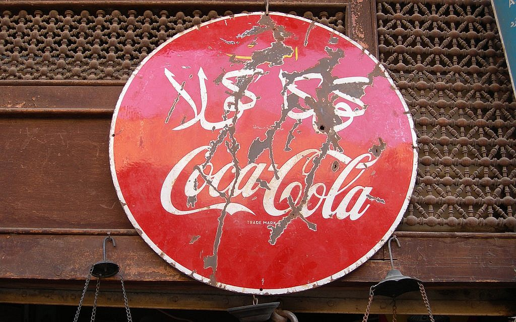 A tarnished image. Is Coca-Cola Egypt party to a Nazi-esque property grab? (Photo credit: Lars Plougmann, CC BY-SA 2.0, via Flickr)