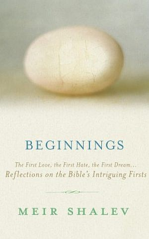 "Meir Shalev's ""Beginnings"" (Courtesy)"