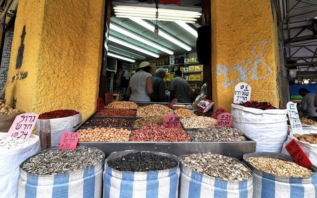 A storefront in the Levinsky Market, Tel Aviv (photo credit: David Katz)