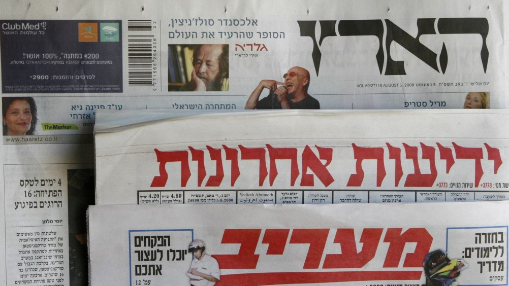 Israeli daily becoming first to put online content behind