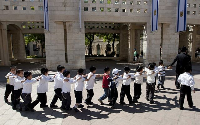 Haredi children in Jerusalem. (photo credit: David Vaaknin/Flash90)