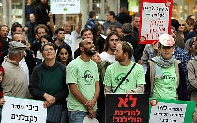Israelis protest corruption in 2010. (photo credit: Nati Shohat/Flash 90)