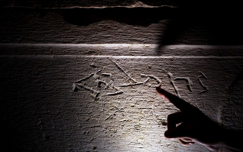 An ancient Aramaic inscription (photo credit: Abir Sultan/Flash 90)