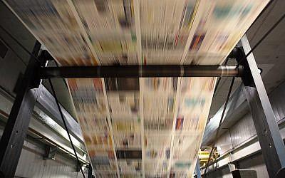 A printing press (photo credit:Yaakov Naumi/Flash90)
