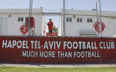 Illustrative: The  Hapoel Tel Aviv Football Club (photo credit: Margalit Slovin/Flash90)