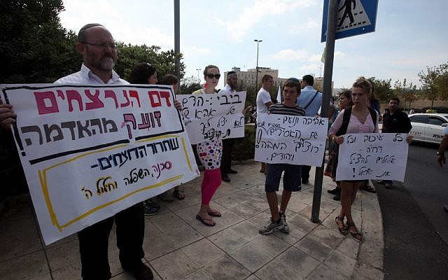 Families of terror victims protest the release of Palestinian prisoners in 2011. (photo credit: Yossi Zamir/Flash 90)