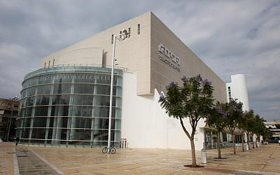 The Habima Theatre in Tel Aviv. (Photo credit: Meir Partush/Flash90)