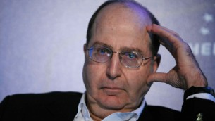 Moshe Ya'alon (photo credit: Yehoshua Yosef/Flash90)