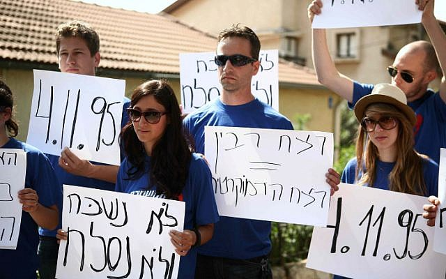 Left-wing protesters demonstrate against the release of Hagai Amir, accomplice to the murder of Yitzhak Rabin, outside the Amir family home in Ramat Gan on Friday (photo credit: Yehoshua Yosef /Flash90)