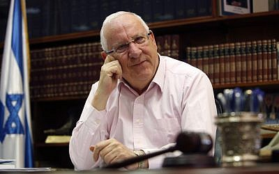 Reuven Rivlin (photo credit: Miriam Alster/Flash90)
