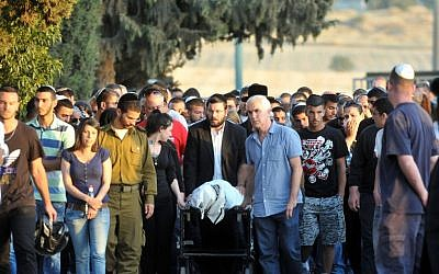 The funeral for Orgil Muati Monday. (photo credit: Yossi Zeliger/Flash90)