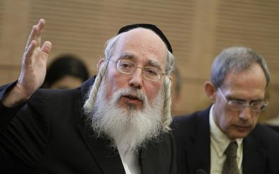 Member of Knesset Rabbi Yisrael Eichler (Miriam Alster/Flash90)
