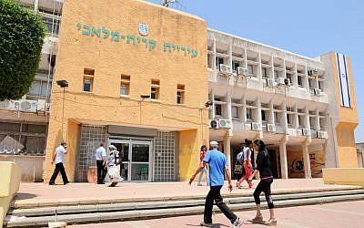 The Kiryat Malachi municipality (photo credit: Yossi Zeliger/Flash90)