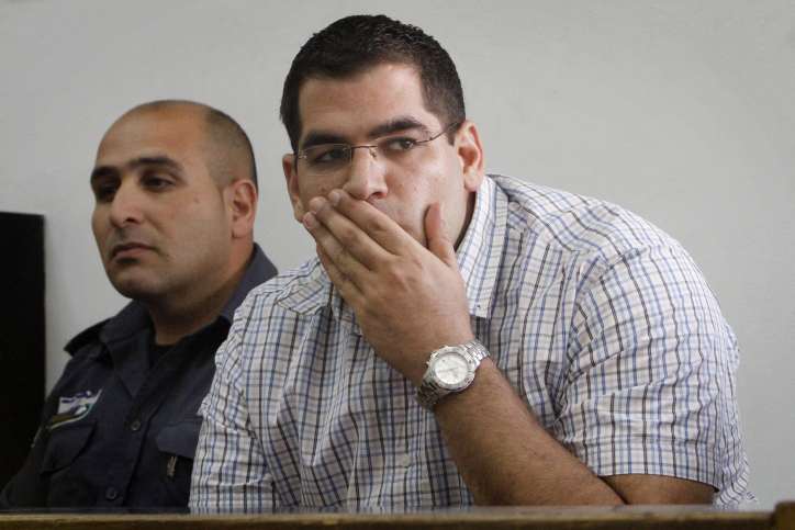 Brother Accuses Identical Twin Of Murdering Their Parents