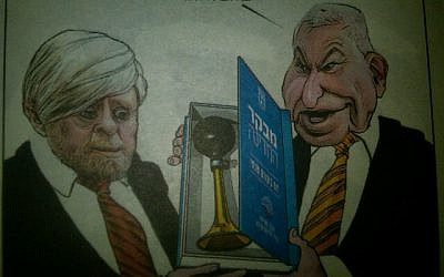 Photo of political cartoon in Israel Hayom, May 15, 2012.