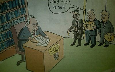 Photo of political cartoon in Yedioth Ahronoth Hayom, May 15, 2012.