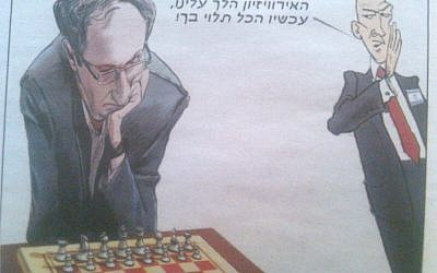 Picture of Israel Hayom political cartoon May 28, 2012.