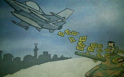 Picture of Maariv political cartoon May 28, 2012.