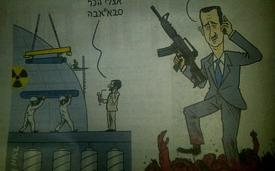 Picture of Yedioth Ahronoth political cartoon May 28, 2012.