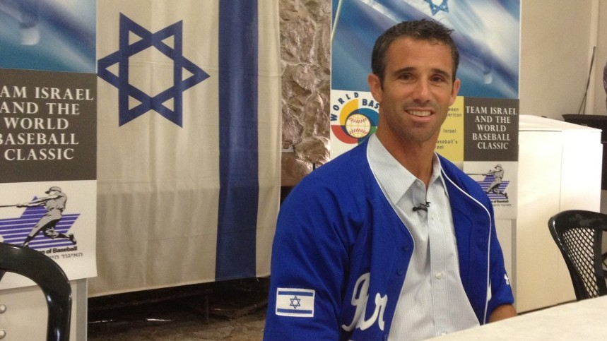 Former Major Leaguer Brad Ausmus in Israel as part of his new post as coach of the Israeli team for the World Baseball Classic tournament. (photo credit: Michal Shmulovich)
