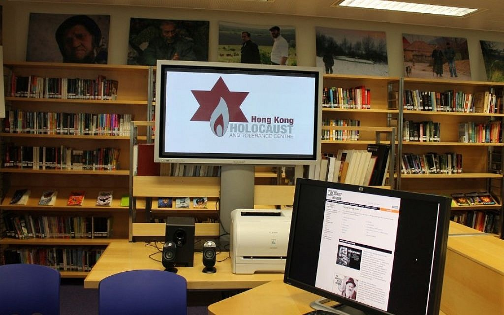 The Holocaust center library. (photo credit: Erica Lyons)