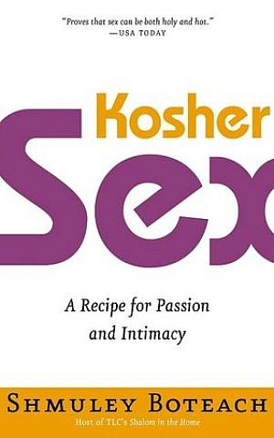 Rabbi Boteach's 'Kosher Sex' was published in 2000 (photo credit: Courtesy shmuley.com)