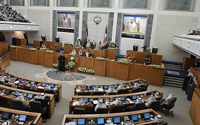 Kuwaiti parliament (Flickr/Creative Commons/File)