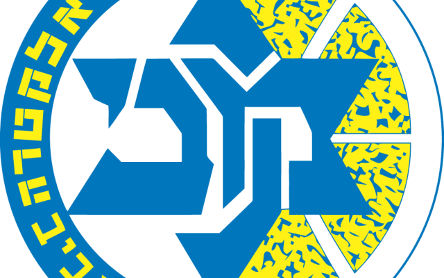 Maccabi Elektra Tel Aviv logo